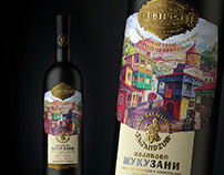 "Georgian wine ""TBILISI"". SAGANDZURI series."