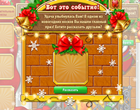 social game_interfaces