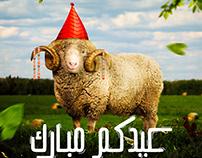 Eid Al-Adha   Social Media