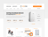 TeploBrand - online store heating and water