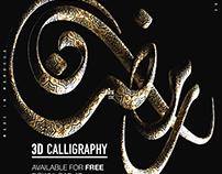 Ramadan 3D Calligraphy _ Free Models