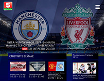 Web page for Sport Channel