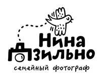 Logo for family photographer Nina Dzilno