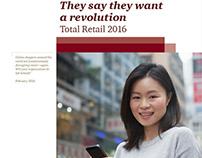 Total retail 2016: Global report