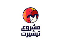 Mashro3 t-shirt l Branding