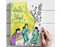 Pulicat's Pengal - A visual ethnography project