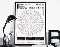 ~2015 Personal Works - Logo & Visual Identity