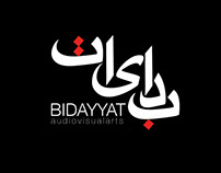 Bidayyat Website
