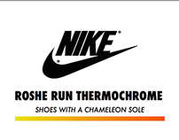 Nike communication campaign