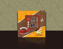 Brown sugar and ginger tea|Packaging Design