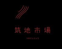 logotype 2 標準字