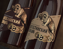 Dagestani cognac