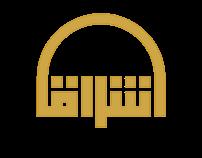 LOGO ICHRAQ - لوجو اشراق