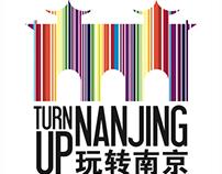 BRANDING   Nanjing International Jazz Festival
