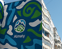 Almaty City Branding / Propose, 2016
