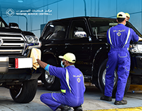 Teyseer Service Center | Professional Video in Qatar