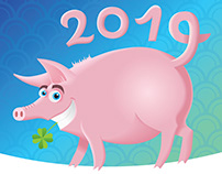 2019 - Year of the pig
