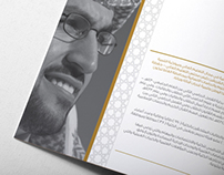 Magma University KSA. Profile Book.