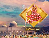 Khair-e-Ramzan Title Express News