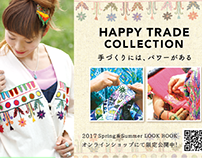 【DTP】HAPPY TRADE COLLECTION ポスター・POP