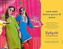 Rangriti - Advertising Campaign