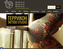 Дизайн сайта для Tattoo Studio в г.Димитрове