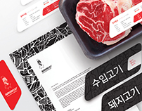 Butchery Brand Identity - Kobo Meat