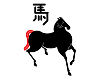 Chinese Dragon x Japanese Horse