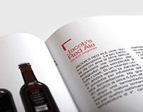 Brand Atlas Coelestis