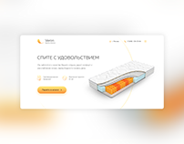 Landing page. Фабрика матрасов