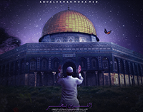 El-Quds