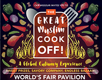 Great Muslim Cook Off!
