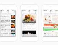 FΛVLIS iOS App Design