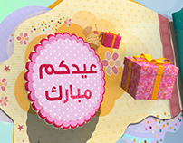 Eid Opening Credit