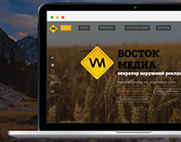 Vostok Media site redesign