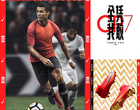 Touring China with CR7