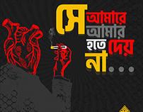 Ashes Bangladesh