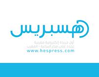 Hespress Logo | Hanaa Outair