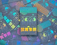 2020Chinese New Year Of Rat | Rat Year Rising Year