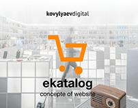 ekatalog - concept of website