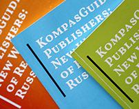 KompasGuide Catalogue