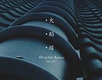 大稻埕Originn Space/web design-Originn Space