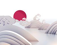 广东卫视频道包装设计