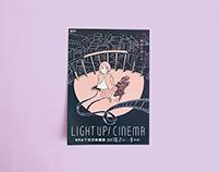 第九回下北沢映画祭 LIGHT UP! CINEMA