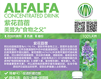 Alfalfa Concentrated Drink Flyer Design