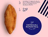 Kyivska Perepichka