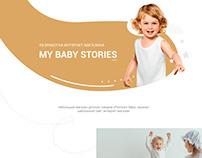 Разработка интернет-магазина My Baby Stories