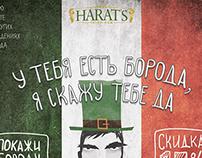 harat's pub posters
