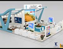 Travel Turkey Exhibition