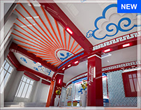 Interior of Children's Palace in Dornogovi